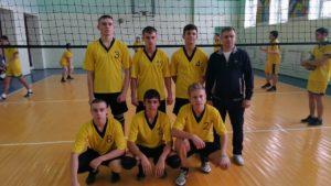 Турнир по волейболу памяти В.Л. Работа