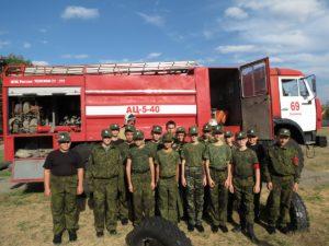 Плановые учения по пожарной безопасности