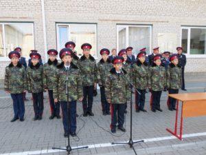 Торжественная присяга «Посвящение в кадеты»