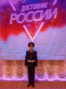I Международный конкурс исполнительского искусства «Достояние России»